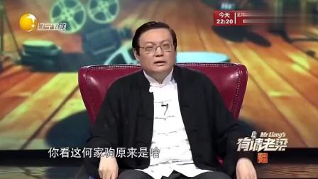 老梁:香港影视界四大恶人之一,演技太好现在还打光棍!