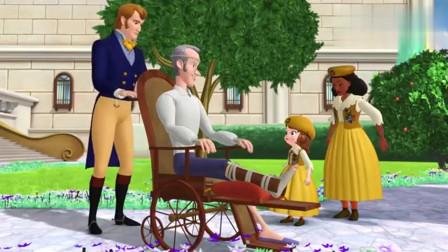 小公主苏菲亚:苏菲亚凭着自己也许会更好些,她还帮助了巴黎维克