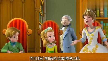 小公主苏菲亚:王位在最年长的孩子间传承,蒂莉没有