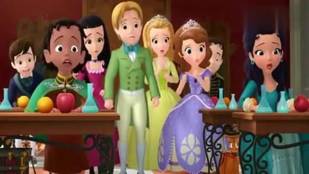 小公主苏菲亚:下午茶时间,混合药水把贪吃的宠物们变了样!