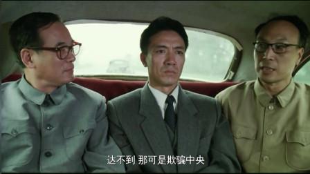 老一辈领导就这样敲定了中国第一颗原子弹