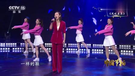 王雅洁歌曲《我不想说》,中国节拍,回味经典老歌
