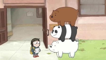 咱们裸熊:克洛伊做研究报告,大家都在嘲笑他,grizz勇敢为她发声