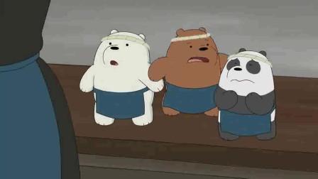 咱们裸熊:女孩为救小熊熊们,打翻了高汤,研制新拉面反倒得到爸爸认可