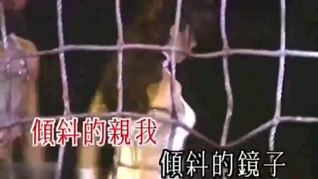 林忆莲《倾斜》火辣劲暴的歌曾获取香港音乐劲歌奖冠军!