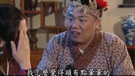 """武林外传,""""千杯不醉""""杨慧兰,大嘴:谁说的,这不就醉了嘛"""