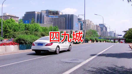 逛北京聊淘小铺,梁思成林徽因描绘的老北京四九城是什么样