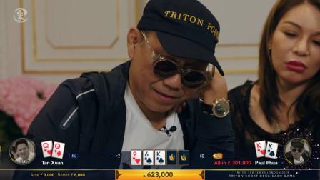 德州扑克 一张牌让老板输了500万人民币 也就一块表的钱而已