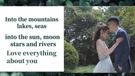 装进山川湖海 装进日月星河 装进恋人眼色 微距工作室出品