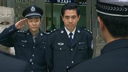 公安局长已经开始让部下调查集团董事长,这下好看了