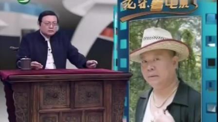 老梁:赵本山是中国最有名的艺人,但是他的演技没有被开发出来