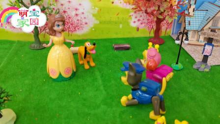 汪汪队立大功巡逻时遇上下雨,苏菲娅叫奶牛和小黄鸭回去避雨
