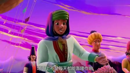 小公主苏菲亚:女孩拿到绿洲宝石,成为最伟大发现者