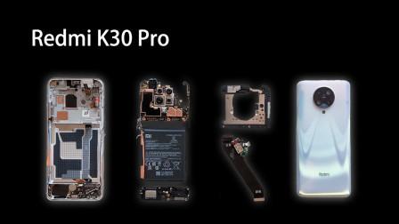 手机内部为了节省空间能有多拼?值不值得买?Redmi K30 Pro拆解