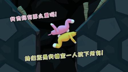 超级兔子人:叨叨怎么老觉得我开车?糖宝是那种人嘛!