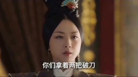 大明风华:犯我中华者虽远必诛,明朝皇太后好强悍啊!