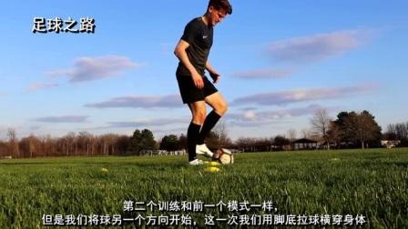 足球训练丨五天迷你大师训练计划:第(5)天