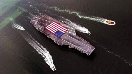 改革不断,美海军居然动起了航母的心思