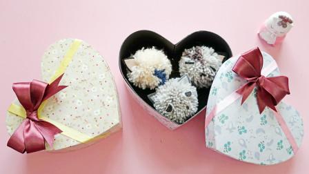 礼物盒不用买,教你自制精致好看的爱心礼物盒,用卡纸就能做一个