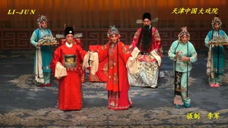 河北梆子-双官诰(下),杨丽萍主演。