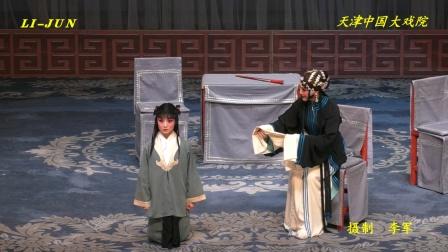 河北梆子-双官诰(中),杨丽萍主演。