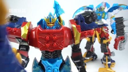 电力别动队恐龙灵魂家庭骑士龙拳粉电力别动队恐龙机器人.