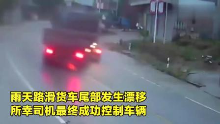 """一看就是老司机!监拍:广东一半挂货车""""极限漂移""""过弯避险!"""