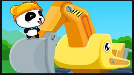 挖掘机动画片中文版 吊车矿工