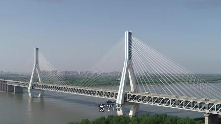 武汉的这座桥,主桥跨度世界第一!汽车以最高限速通过都需5分钟