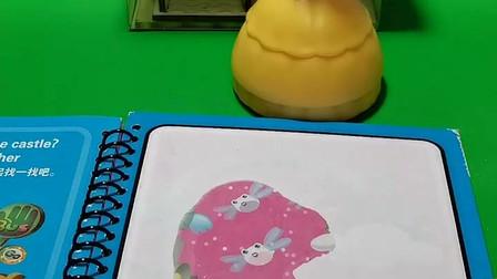 白雪公主有一个画板,贝尔公主给画板上倒了些水,白雪回来继续画