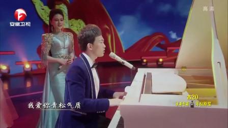 2020安徽卫视春晚:孔子雯燕妮 吴琍智姜雨昕 刘瀚博《中国组歌》