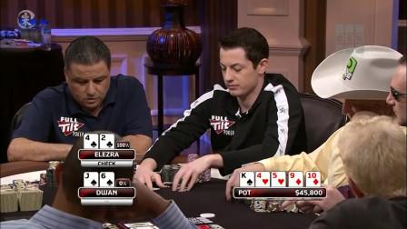 德州扑克 Dwan毒王哥宁愿对中国老板偷鸡 也不愿意对他偷鸡