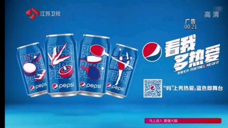 王嘉尔 刘璇 百事可乐 看我多热爱 15秒广告