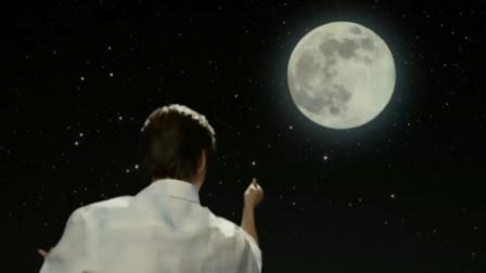 最强520礼物,小伙竟把月亮拽下给女友,原来他的身份不简单!