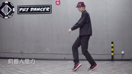 踢腿舞步教学,浓缩版太空步侧滑步【廖思力】