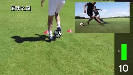足球教学丨15个经典过人技巧极其训练方法