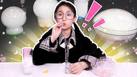 好玩的干冰洗洁精大泡泡球,益智趣味小实验