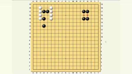 围棋入门围棋术语双【趣弈围棋】