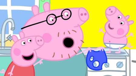 小猪佩奇 猪爸爸给小猪乔治洗衣服  简笔画