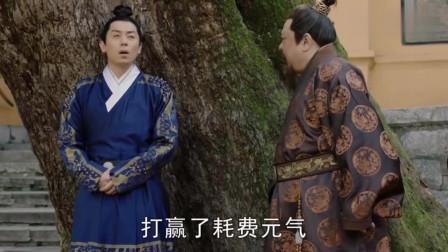 大明风华:太孙要给朱棣做担保见建文帝,太子思路深远:爷爷并非你一个孙子