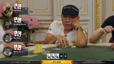 德州扑克 看到牌后老板直接ALL IN 解说直言这是送钱啊