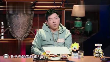 胡彦斌公开怒斥郑爽的原因,他曾表示分手别打扰,也不要做朋友