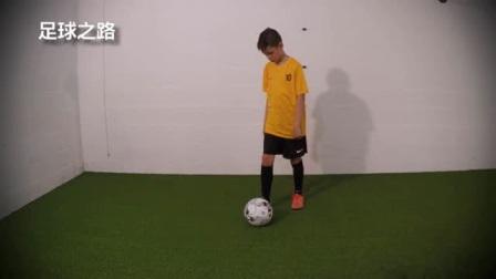 足球青训丨静态控球训练之脚尖拉球至脚后跟v字90转身