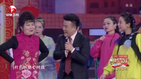 安徽春晚:孙铭泽洪莉 徐世银陈蕾 周旻吴志斌江澜《幸福跳起来》