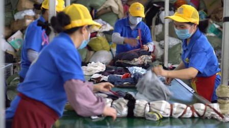 我们捐赠出去的旧衣服,到了非洲变成了什么样,看完你还捐吗?