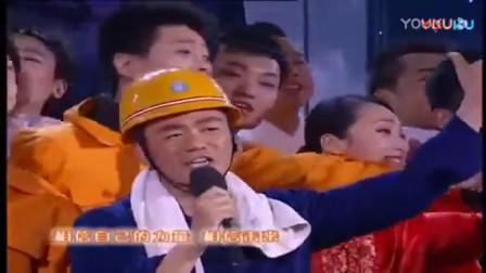 农民工之歌 王宝强 唱出了农民工的心声