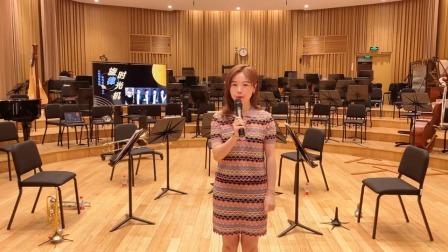 大麦云直播上海爱乐乐团室内音乐会奏响