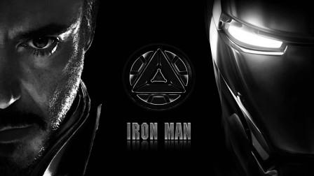 钢铁侠一人扛下了所有,人类之躯肩比神明,永远怀念斯塔克先生!