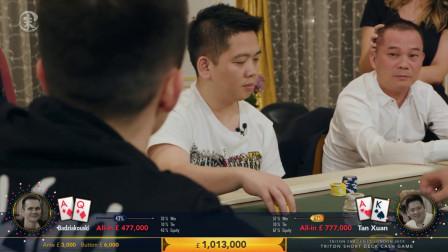 德州扑克 中国老板在伦敦私人赌场一个底就900万 解说大呼过瘾