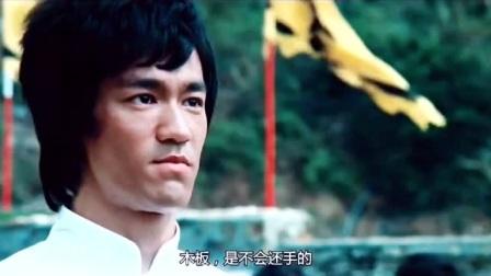 李小龙完美诠释了,天下武功唯快不破,精彩片段